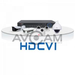 HD-CVI видеонаблюдение