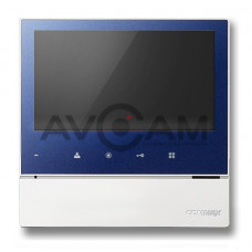 Цветной видеодомофон  CDV-70H2-VIZIT без трубки