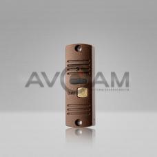 Комплект цветного видеодомофона CTV-DP1703