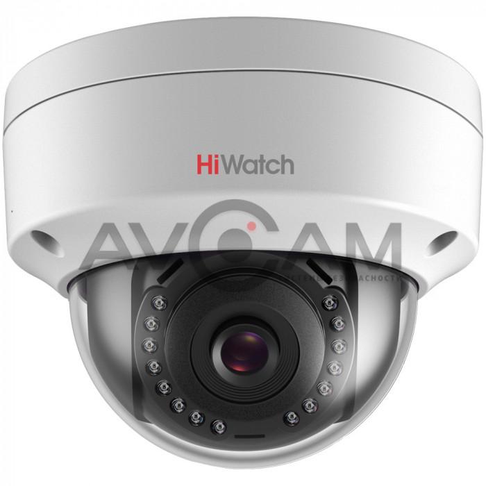 Купольная IP видеокамера HiWatch DS-I202 с ИК подсветкой