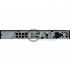 Сетевой 16-канальный Видеорегистратор HiWatch DS-N316/2P(B)