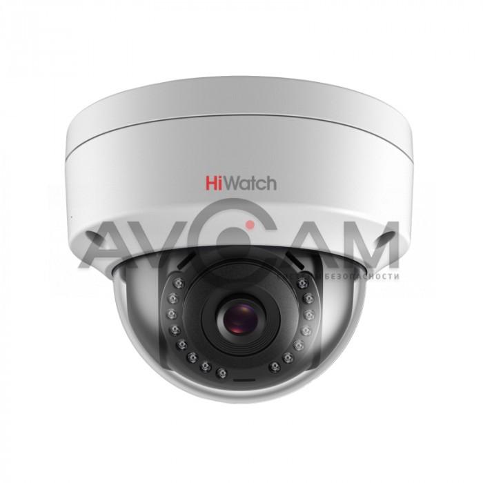 Уличная купольная мини IP видеокамера HiWatch DS-I452