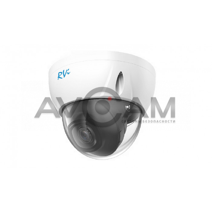 Антивандальная  IP видеокамера RVi-1NCD4140 (2.8) white