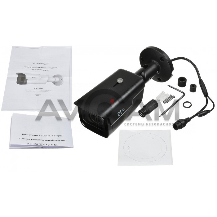 Уличная IP видеокамера  RVi-1NCT2023 (2.8-12) black