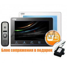 Комплект цветного видеодомофона CTV-DP2700IP XL