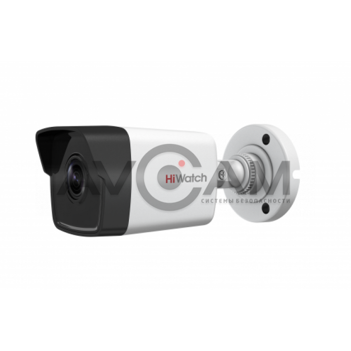 Уличная IP видеокамера HiWatch DS-I200 - 2Mpix