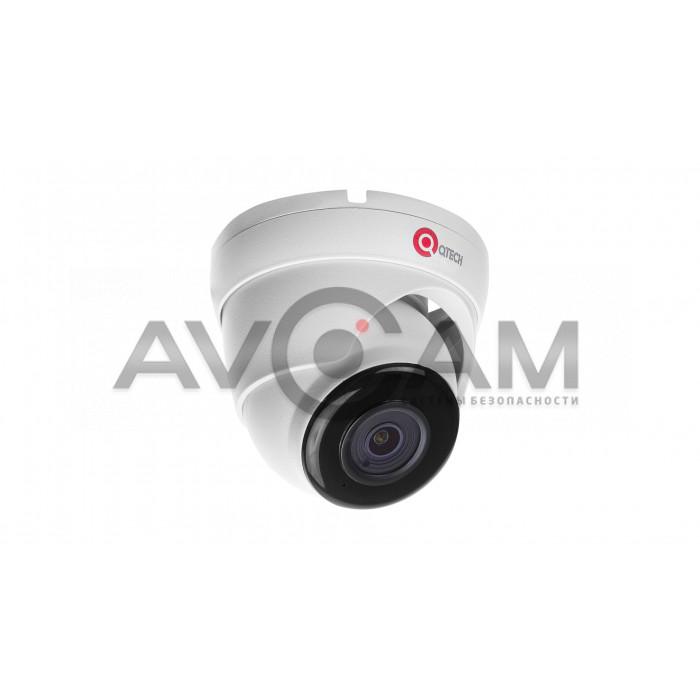 Купольная  антивандальная IP видеокамера QVC-IPC-202AS (2.8)