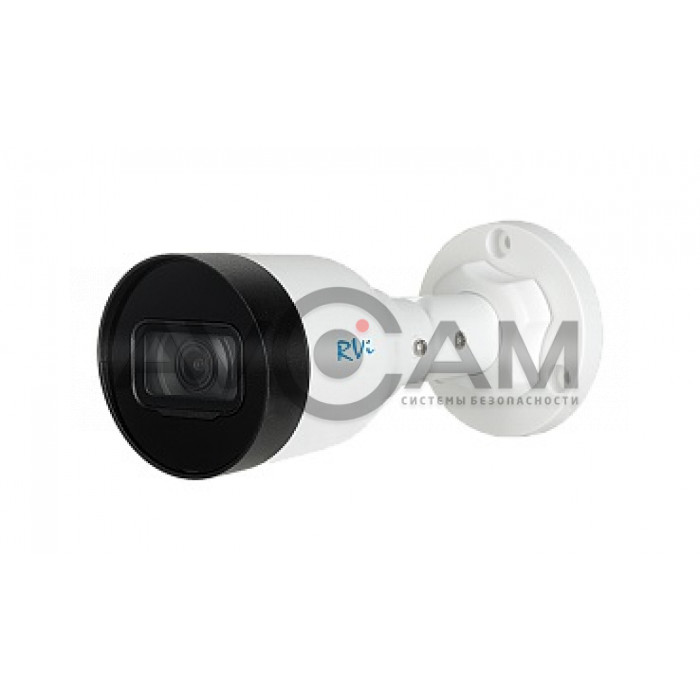 Уличная IP видеокамера RVi-1NCT2120-P (2.8) white
