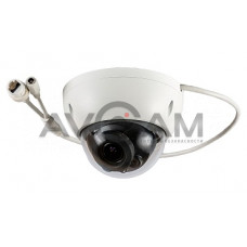 Купольная IP видеокамера RVi-IPC32 (2.7-12)