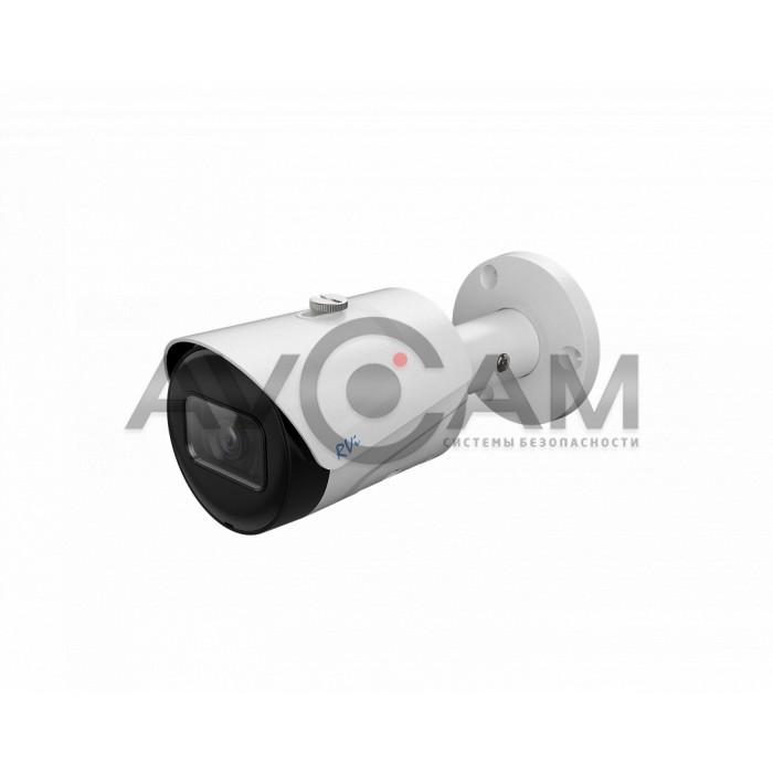 Уличная IP видеокамера  RVi-1NCT4242 (2.8) white