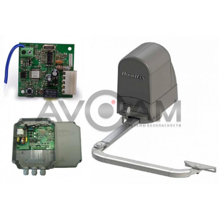 Комплект базовый привода рычажного ARM-230BASE