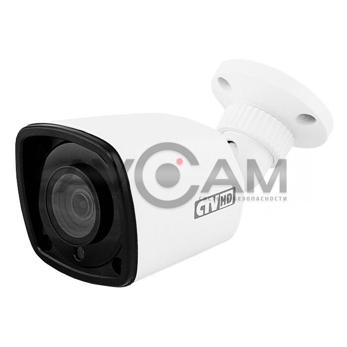 Цветная AHD видеокамера CTV-HDB2820A SE