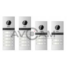 Вызывная панель высокого разрешения на 2 абонента CTV-D2Multi
