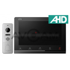 Комплект цветного видеодомофона формата AHD с датчиком движения и WIFI CTV-DP4101AHD 5