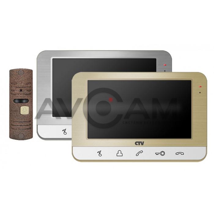Комплект цветного видеодомофона CTV-DP701 2