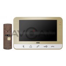 Комплект цветного видеодомофона CTV-DP701 5