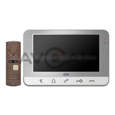 Комплект цветного видеодомофона CTV-DP701