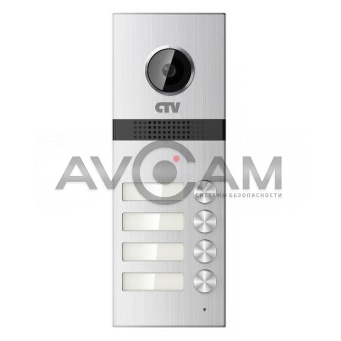 Вызывная панель высокого разрешения на 4 абонента CTV-D4Multi