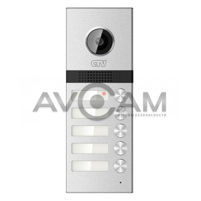 Вызывная панель высокого разрешения на 5 абонентов CTV-D5Multi