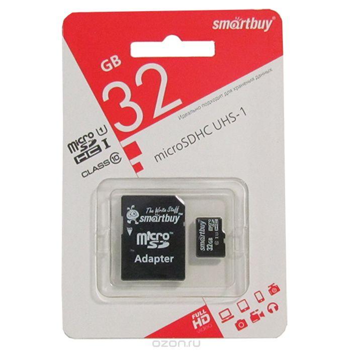 Карта памяти SmartBuy MicroSDHC 32Gb Class 10 + адаптер SD