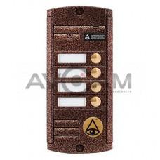 Вызывная панель на 4 абонента Activision AVP-454(PAL)
