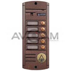 Вызывная панель на 5 абонентов Activision AVP-455(PAL)