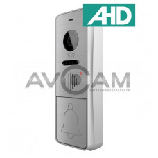 Цветной комплект AHD видеодомофона с записью по движению CTV-M4700AHD + CTV-D4000AHD