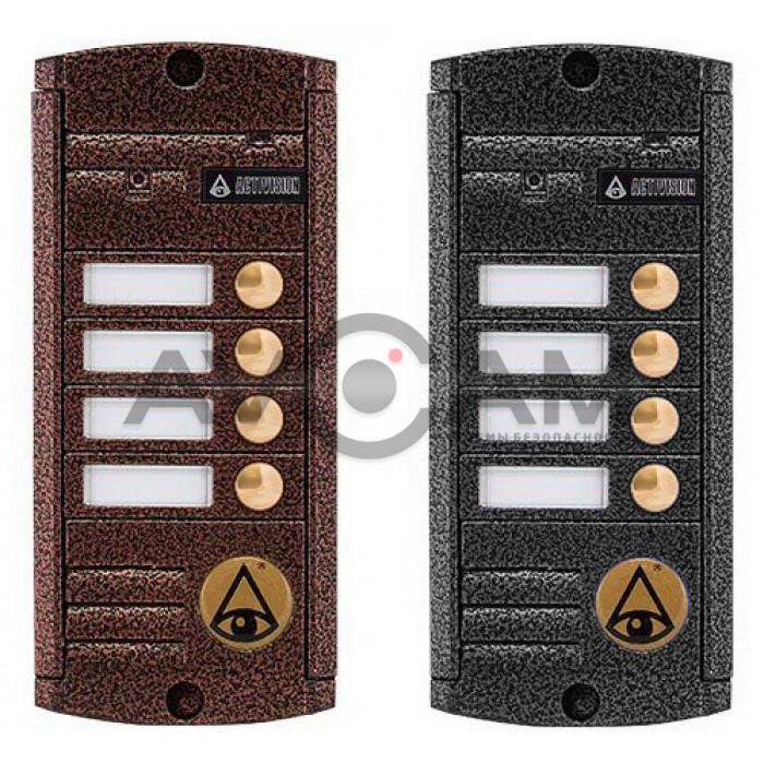 Вызывная панель Activision AVP-454(PAL)
