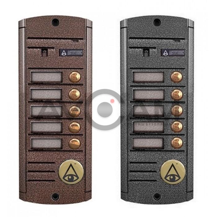 Вызывная панель Activision AVP-455(PAL)